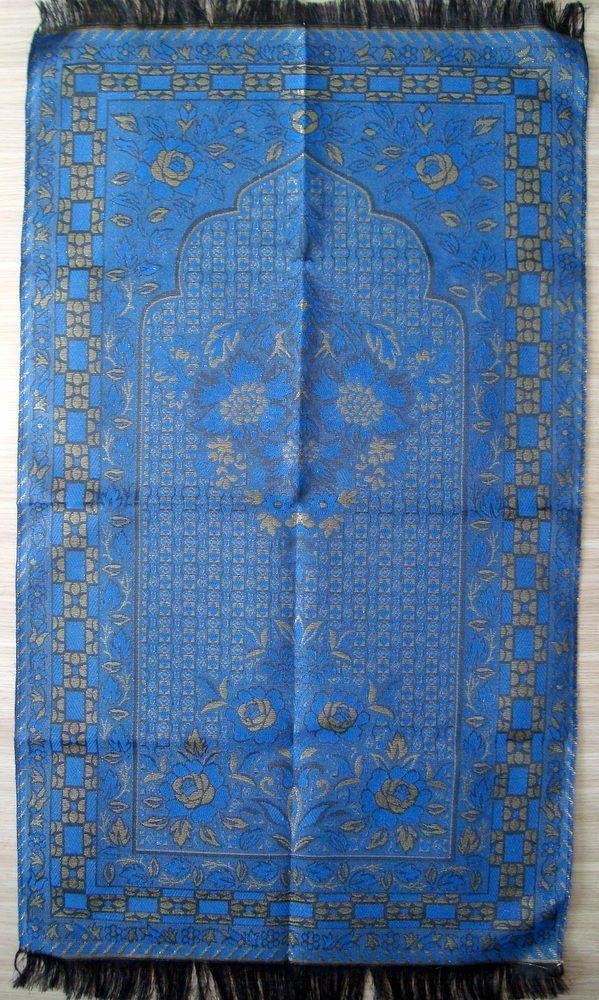 Islamic Prayer Rug - CARPET - Mat Namaz Salat Musallah Sajadah Seccade