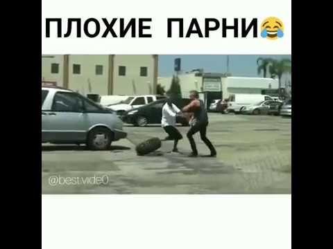 Разыграли водителя
