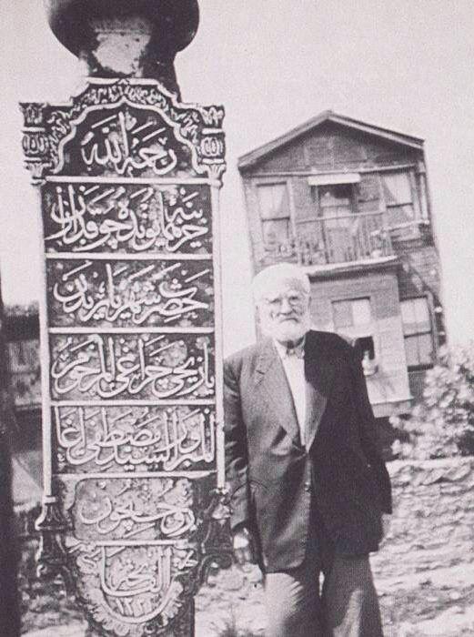 Necmeddin Okyay güzelliği.. El emeği göz nuru Osmanlı mezar taşı.ustaya saygıyla..ALLAH tüm geçmişlerimize rahmet eylesin..