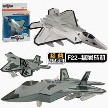 US $12.80 Children's toys,Alloy model plane,Making model,The simulation model plane toys.Pull Back plane,Toy Fighter. Aliexpress product