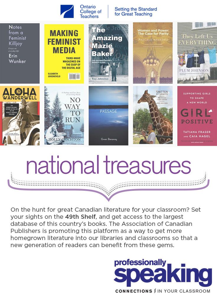 On the hunt for great #CanadianLiterature for your #classroom? Set your sights on the 49th Shelf, and get access to the largest database of this country's #books. The Association of #Canadian Publishers is promoting this platform as a way to get more homegrown #literature into our #libraries and classrooms so that a new generation of readers can benefit from these gems. #canlit #reading #read #mustread #goodbooks #education #educational