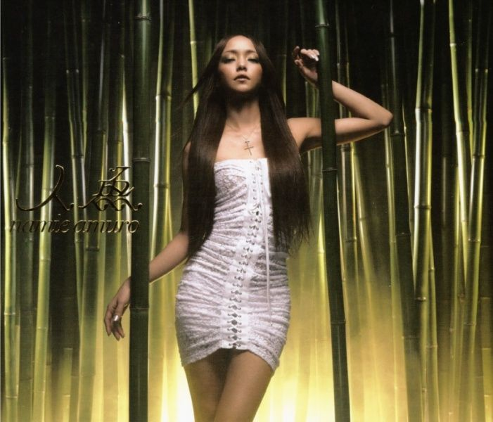 Discography / Single / 2006 - Can't sleep, can't eat, I'm sick | Namie Amuro Gallery - Toi et Moi V4