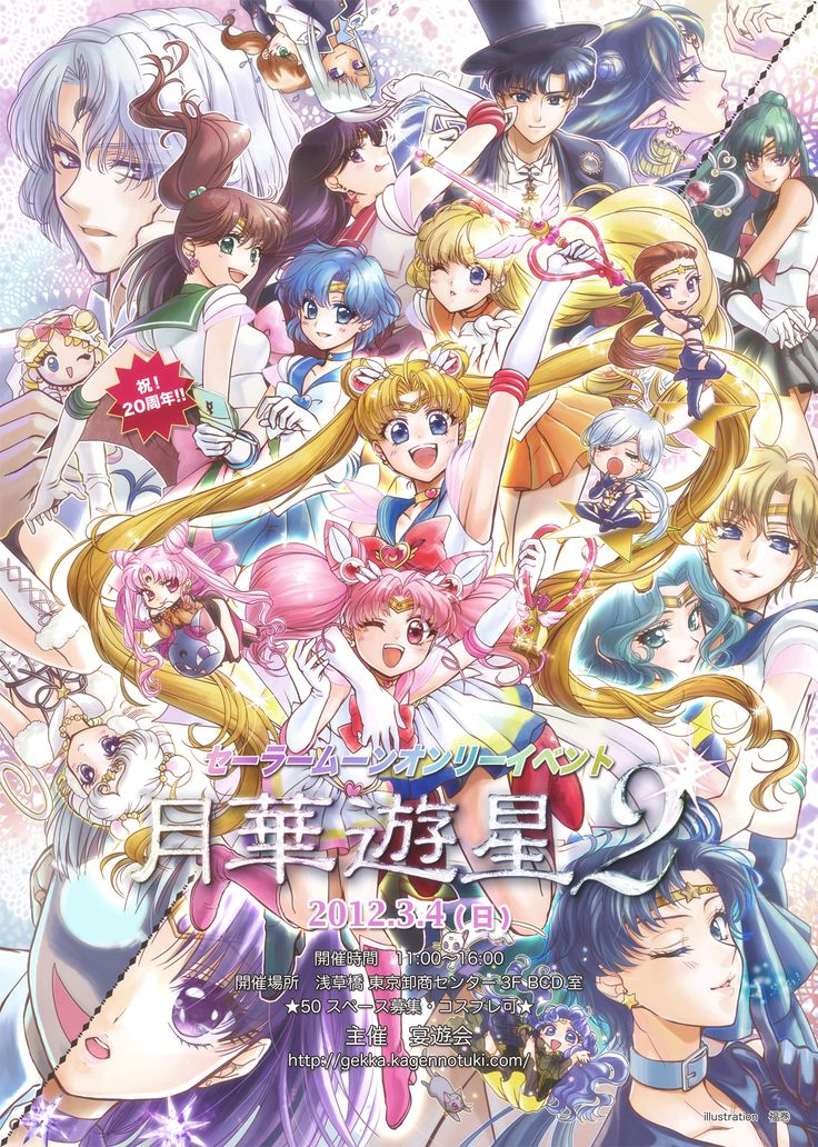 New Sailor Moon slated Summer 2013