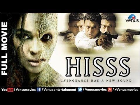 Son of sardar movie <a href=