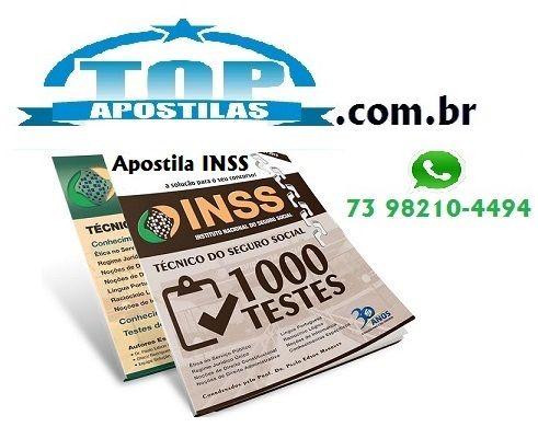 Apostila INSS 2016 - Técnico do Seguro Social  http://w500.blogspot.com.br/