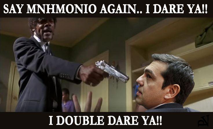 #mnimonio4 #ΝαιΣεΟλα #ΔενΕχωΝαΠληρωσω #Δεν_Πληρώνω #vouli #ολοι_Σύνταγμα