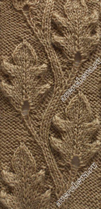 Реглан с короткими рукавами свитер - вязать счастливым - счастливым вязание блог