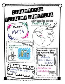 Fun project for students to practice the language domains of WRITING and SPEAKING (in English or Spanish). Have them share their projects with their class in a morning meeting!