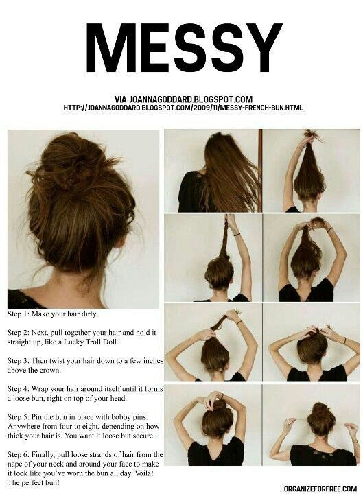 Now You Knowww How To Do The Perfect Messy Bun Tress