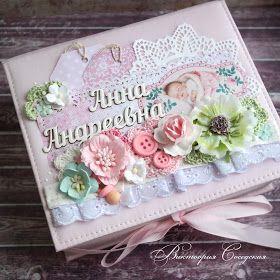 Виктория Соседская: Мамины сокровища от #Scrapberry`s