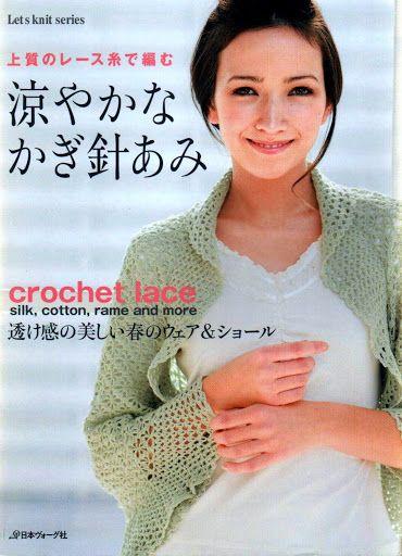 lLET'S KNIT SERIES CROCHET LACE - Azhalea -Lets Knit 1 - Picasa Webalbumok