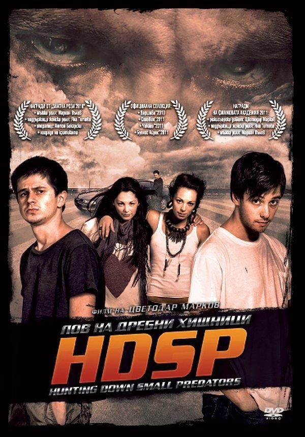 HDSP: Hunting Down Small Predators (2010)