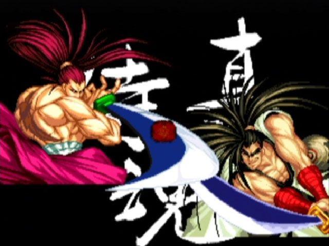 #Pub Samurai Shodown japonaise (#SNK, #neogeo, #jeuxvideo, #retrogaming, #jeuxvideojap, #samuraiShodown)   http://www.yugoleninja.fr/pub-samurai-shodown-japonaise/