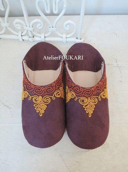 モロッコ刺繍バブーシュ*ベルベル・パープル - モロッコ雑貨とモロッコファッション|Atelier FOUKARI