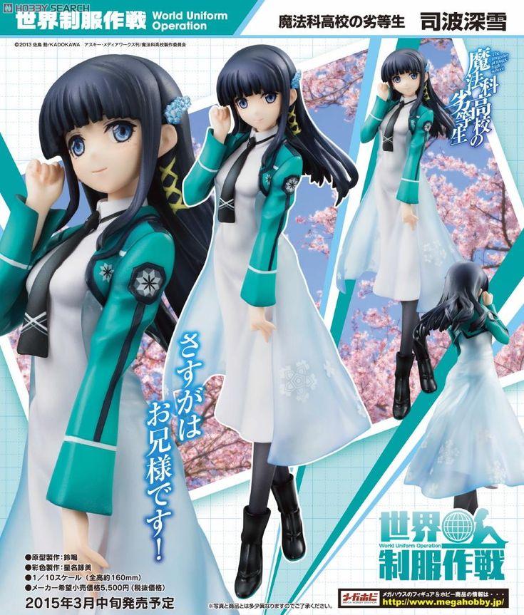 World Uniform Operation The Irregular at Magic High School Shiba Miyuki (PVC Figure) Item picture8