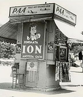 one of the first kiosks at Syntagma square. - Ένα από τα πρώτα περίπτερα στην πλατεία Συντάγματος