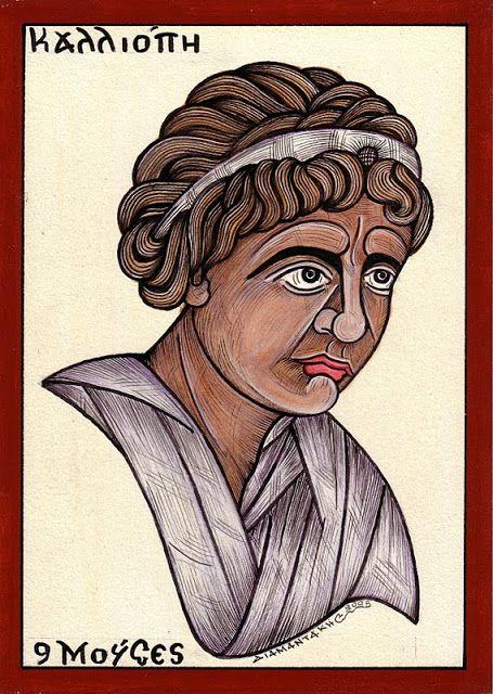 ΚΑΛΛΙΟΠΗ.. ήταν η μεγαλύτερη και ευγενέστερη από τις 9 Μούσες. Προστάτις της επικής ποίησης και της Ρητορικής, καθώς και όλων των καλών τεχνών (Καλλιέπουσα). Την Μούσα Καλλιόπη ιδιαίτερα την επικαλούνταν οι ραψωδοί προκειμένου να τους βοηθήσει στην έμπνευση. Με την επίκλησή της ξεκινούν και τα Ομηρικά έπη.....
