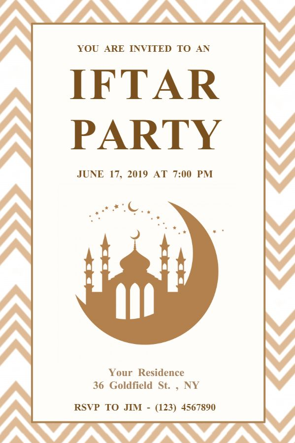 Ramadan Iftar Party Invitation Poster Template White Iftar Party Ramadan Poster Iftar