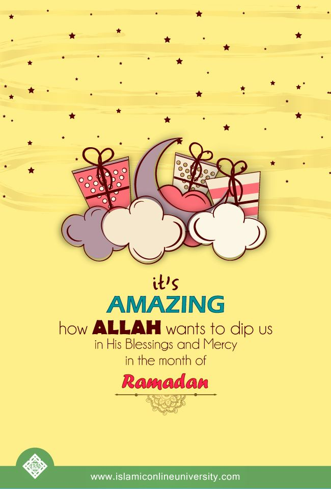 There are some awesome things which we do in Ramadan, which we wouldn't have been able to do during other days. What are they? And how do these acts pump our souls with more taqwa? Read this article to find out.