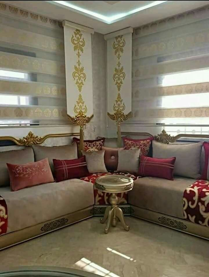 Pin By Nouna Di On Salon Marocain In 2019 | Moroccan Decor, Salon Marocain,  Diy Room Decor