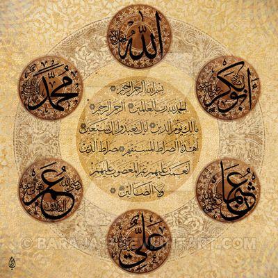 Allah - Muhammad With Khulafa Rasyidien ( Circle ) by Baraja19