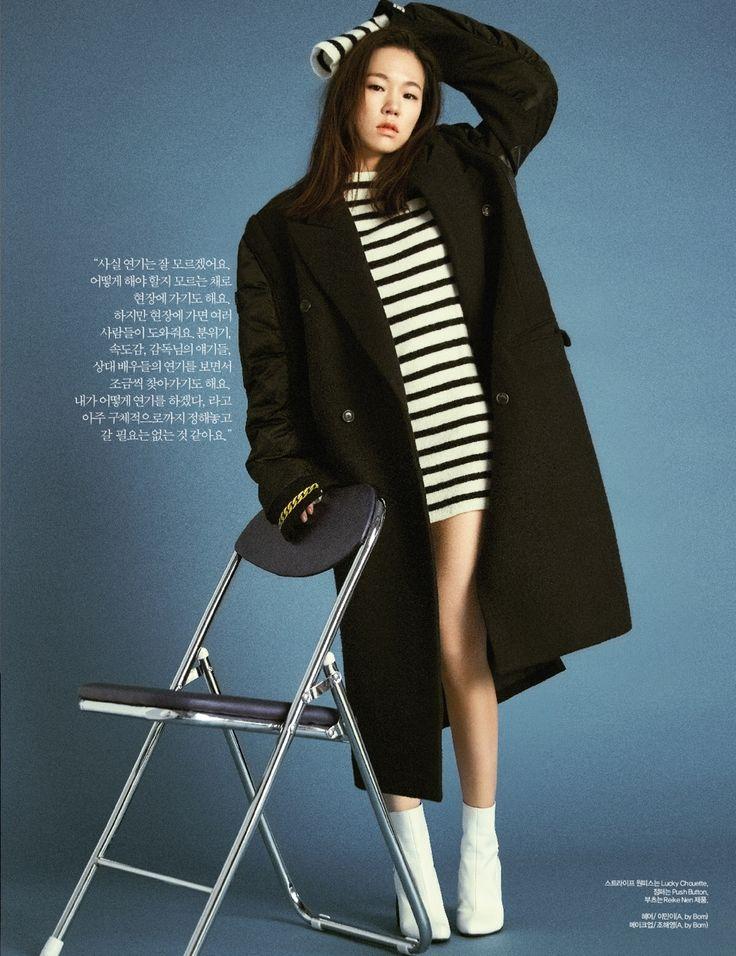 "stylekorea: "" Han Ye Ri for Harper's Bazaar Korea December 2015. Photographed by Kim Hee June """