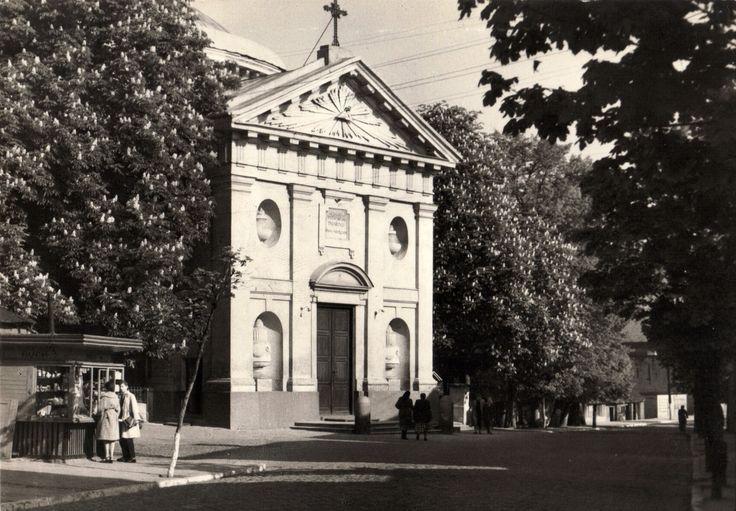 Kościół św. Jakuba, Skierniewice - 1967 rok, stare zdjęcia
