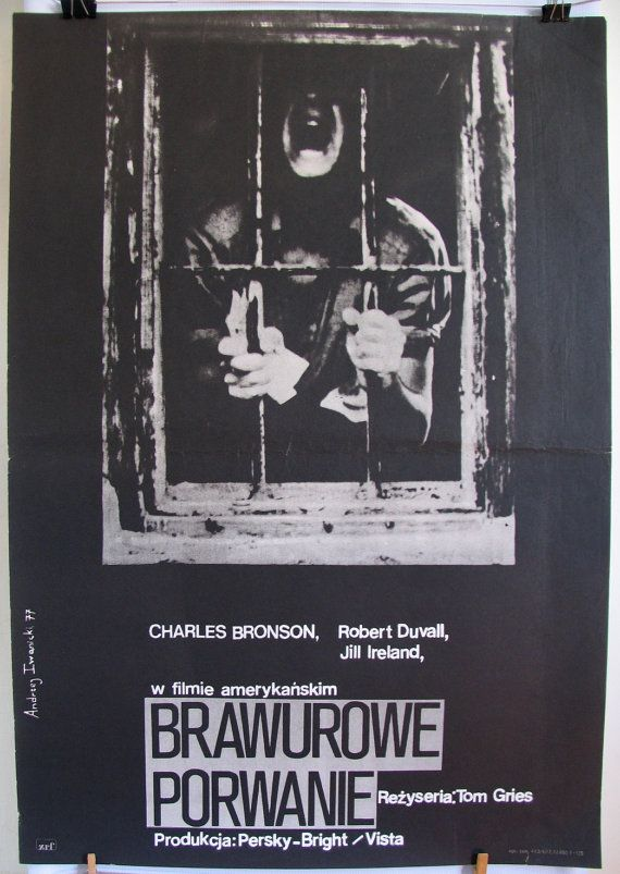 Breakout  the vintage poster for the USA 1975s film by artwardrobe, $29.99