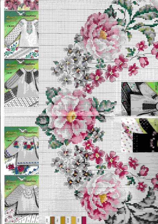 Gallery.ru / Фото #82 - схемы для вышиванок - zhivushaya