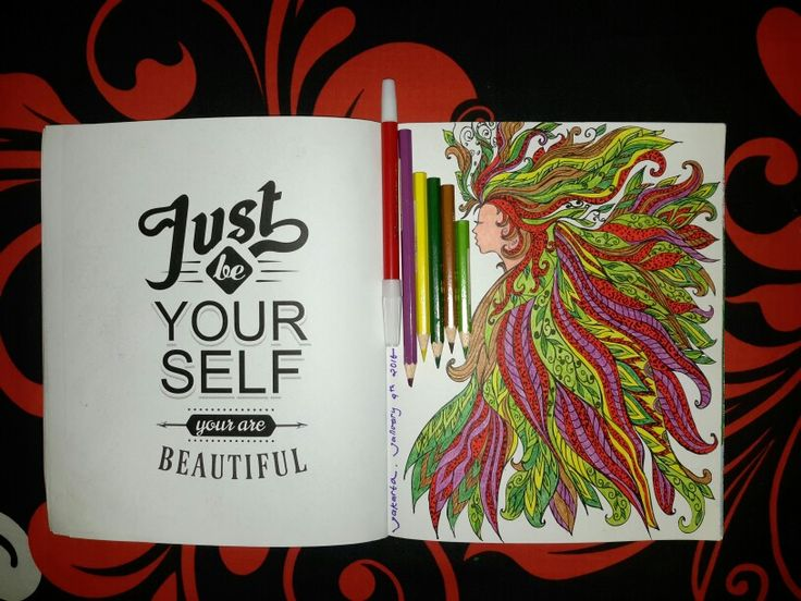 Coloring Book For Adults My Own World Antistress