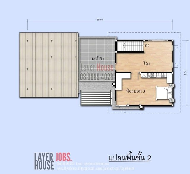 House Plans Idea 18x10m With 3 Bedrooms With Images House Plans Home Design Plans House