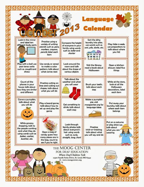 Calendar Game Ideas : October language calendar slp therapy homework freebies