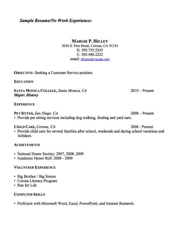 44 best Business Letters   Communication images on Pinterest - example of resume for applying job