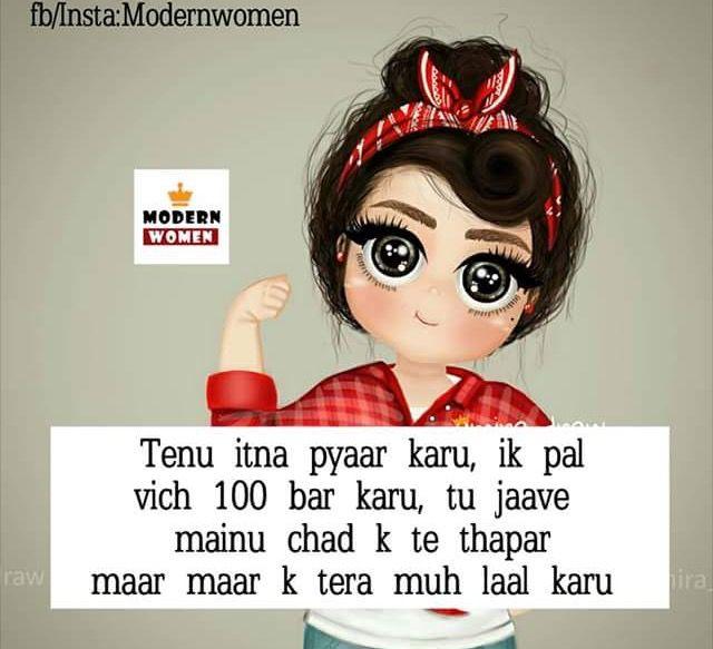 1000+ Punjabi Quotes On Pinterest