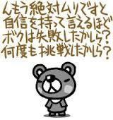 「ちびギャラ」の検索結果 - Yahoo!検索(画像)