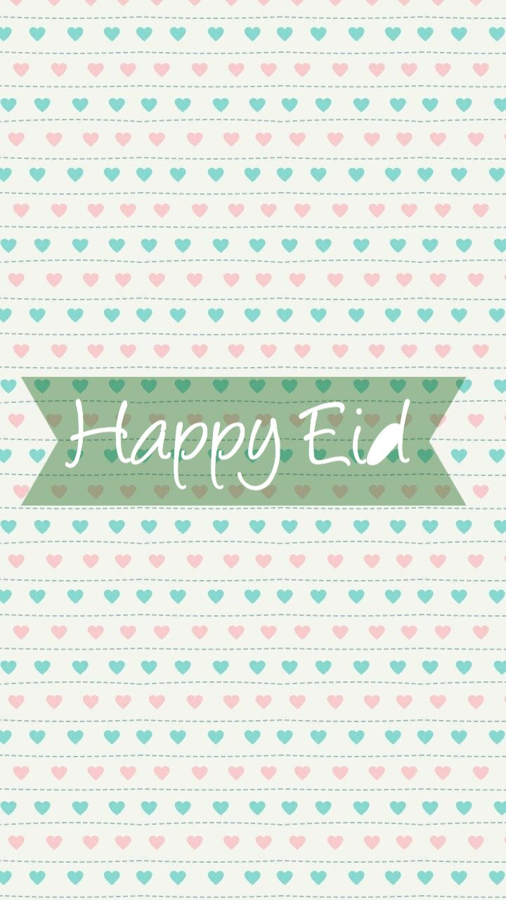 توزيعات العيد توزيعات للعيد عيديات جاهزة للطباعة عيديات للأطفال Eid Cards Happy Eid Eid Mubarak Decoration