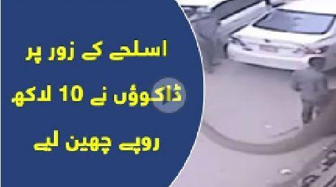 The biggest online news portal of Pakistan। Geo News -Breaking News -Latest News Urdu News-Pakistan News-Daily News. Pakistani News Portal pakistan, news, top news, latest news, breaking news, india, pakistan (country)