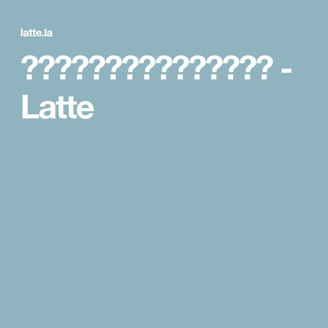 台湾のお金・通貨・為替・両替情 - Latte