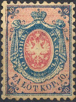First Postage Stamp {Poland}