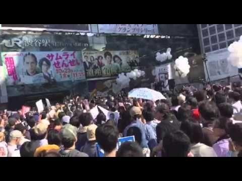 SEALDs 渋谷街宣(渋谷ハチ公前、10月18日) - YouTube