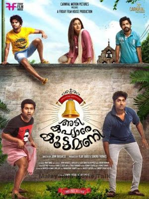 corner4movie: Download and Watch Adi Kapyare Kootamani 2016