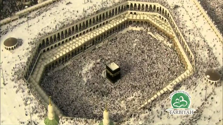 Rituals of Hajj: A Short Documentary on Steps in Performing Hajj by Grad...