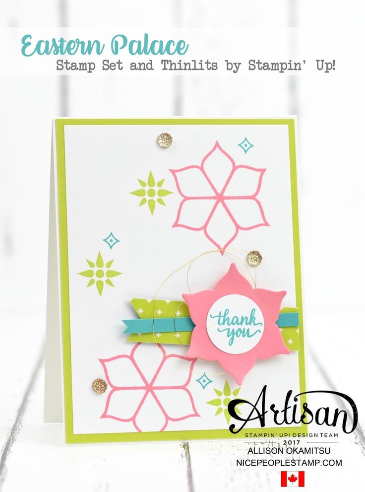 Hello my friends! It is a bright and beautiful day here today, so it only madesense to make a bright and beautiful card to go with thi...