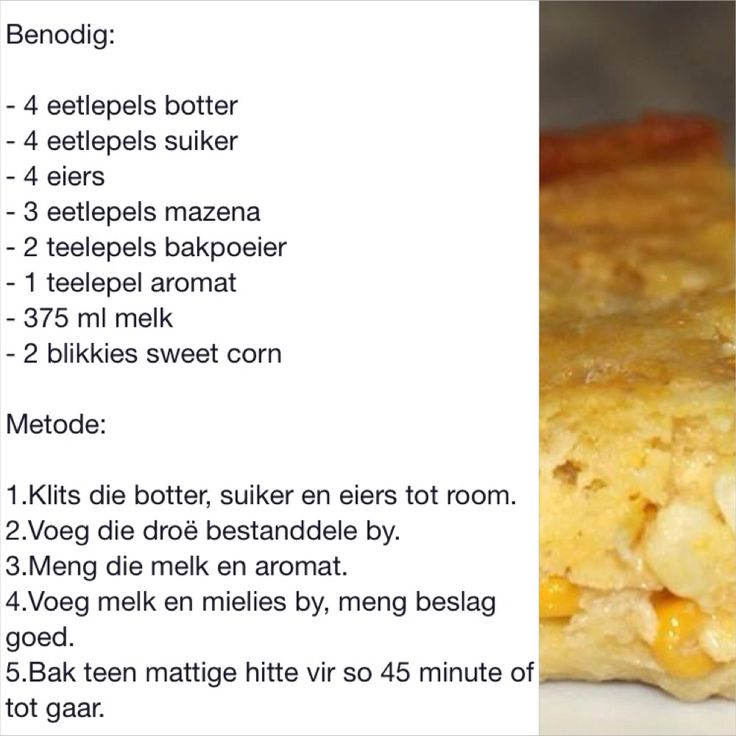 SA Braai tradition - Mielie / Sweetcorn souffle (make 2 batches for 6-8 persons)