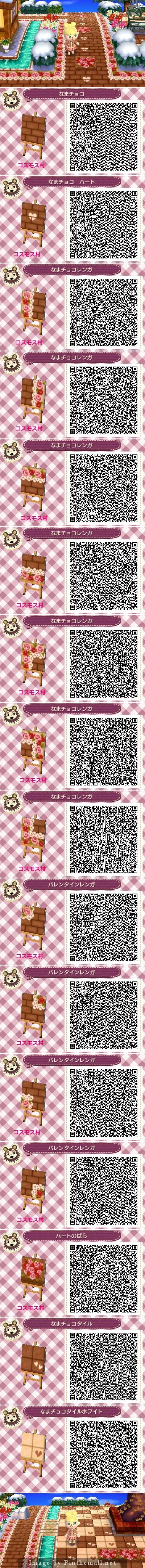 Chocolate rose bricked pathway QR codes