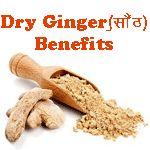 http://www.indianbazars.com/2017/06/dry-ginger-benefits.html Benefits of dry ginger(Sonth), how to use dry ginger for healthy life, how dry ginger/Sonth is helpful for healthy life?, सोंठ के फायदे, कैसे सोंठ देता है स्वस्थ जीवन, कैसे प्रयोग करे सोंठ का सफल जीवन के लिए.