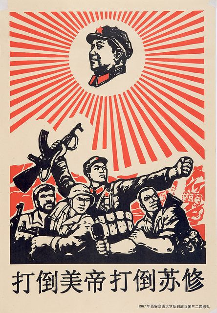 Poster / China | RevivalRepublic.com
