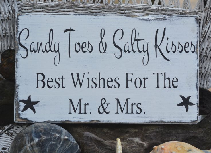 Beach Wedding - Beach Wedding Sign - Custom Beach Colors - Beach Decor - Guest Book - Wishes - Coastal Wedding - Painted, No Vinyl - Rustic