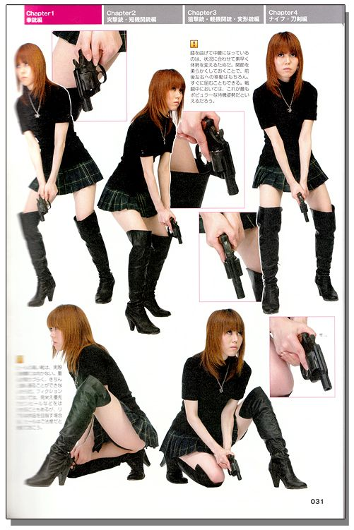 Drawing! Gun & Knife Combat Poses Style Graphics Reference Book - Anime Books