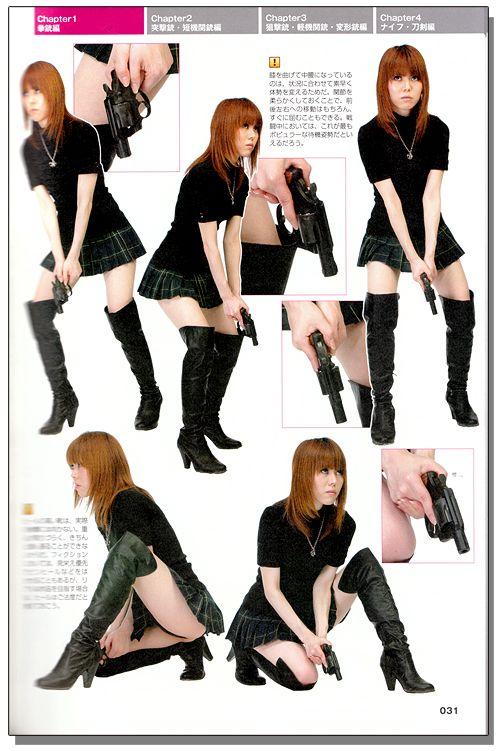 sword pose - Google 검색